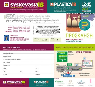 Invitation to the exhibition SYSKEVASIA 18